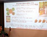 秋のアーユルヴェーダセミナー~ヘアケア&食養生~